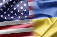 В Конгрессе США предложили на $70 млн увеличить размер помощи Украине, - посольство