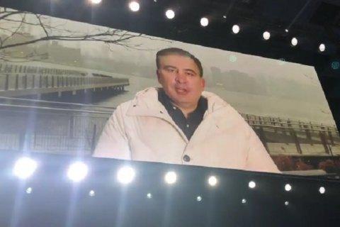 """Саакашвілі висловив підтримку Тимошенко на з'їзді """"Батьківщини"""""""