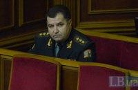 Міністр оборони згадав про незвичне затишшя в зоні АТО