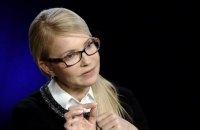 Тимошенко выступила за принятие закона о молодежи