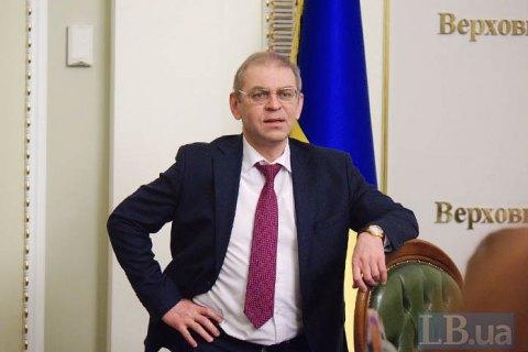 ДБР повідомило Пашинського про підозру (оновлено)