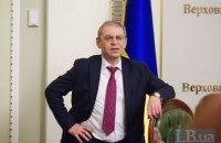 ГБР сообщило о подозрении Пашинскому (обновлено)