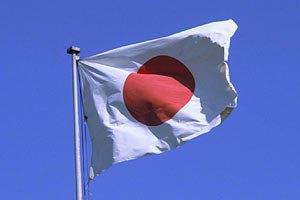 Японія переказала в бюджет України $331 млн