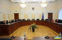 Высший совет правосудия обвинил Рябошапку в дискредитации судебной власти
