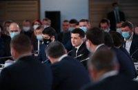 Зеленский призвал Раду принять изменения в Конституцию в части децентрализации