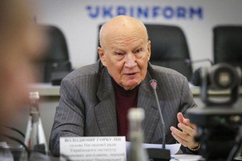 https://lb.ua/news/2021/07/14/489233_volodimir_gorbulin_ukraina.html