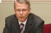 Венецианская комиссия советует Украине продолжать политреформу