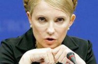 Тимошенко обратилась к Януковичу с призывом вернуть «Межигорье»