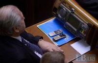 Турчинов анонсировал новые рабочие места для депутатов