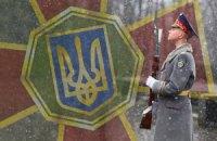 За весь період АТО загинули 136 нацгвардійців, - НГУ