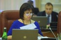Рада поставила під загрозу отримання Україною $3 млрд, - Яресько