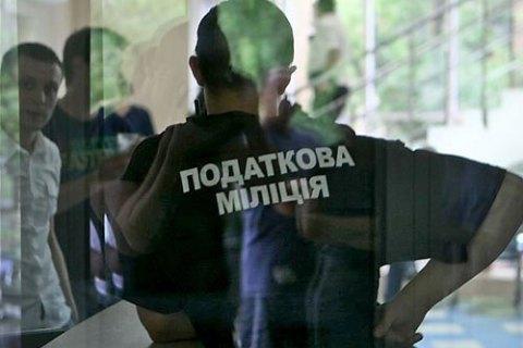 Налоговая милиция ликвидировала конвертцентр с оборотом 5 млрд гривен