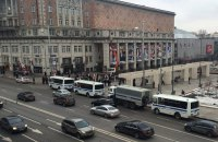 В Москве задержали почти 40 участников акции в поддержку Савченко