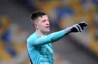 """Голкіпер """"Шахтаря"""" потрапив до символічної збірної кращих футболістів світу до 19 років"""