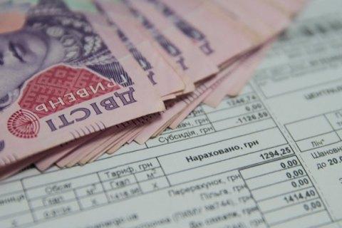 В Украине изменился порядок переназначения субсидий