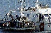 В Аравійському морі горить судно з українцями на борту