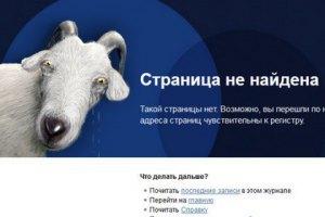 У Росії почали блокувати сайти без рішення суду
