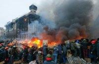 МВС порушило майже 40 справ із приводу заворушень в Україні