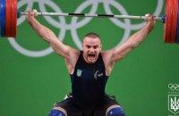Украинский тяжелоатлет Пелешенко отстранён по подозрению в приёме допинга