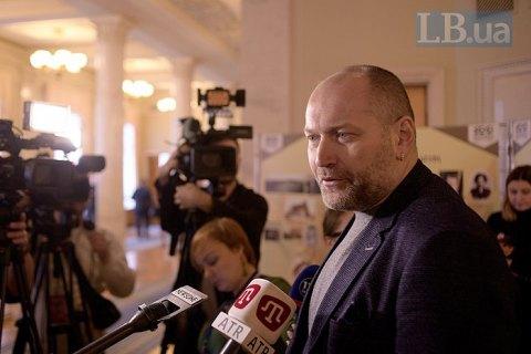 Депутаты из ВСК по делу Гандзюк предлагают продлить работу комиссии до мая
