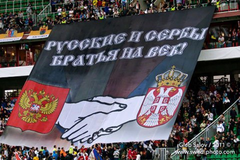 Гражданин Сербии пешком отправился в Москву, чтобы поздравить Путина