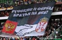 Громадянин Сербії пішки вирушив до Москви, щоб привітати Путіна