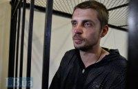 В деле подозреваемых в убийстве Бузины объявлен перерыв до 13 августа