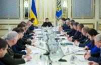 Зеленський проводить закрите засідання РНБО
