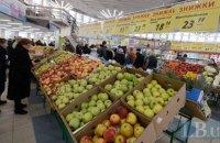 НБУ: инфляция начнет уменьшаться лишь во втором полугодии