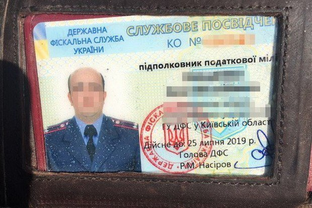 СБУ затримала нахабарі у400 тис. гривень працівника ДФС Київської області
