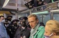 Навального задержали после возвращения из Германии (обновлено)
