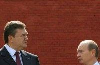 Янукович и Путин договорились об обмене визитами
