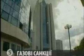 "Беларусь пригрозила ""Газпрому"" срывом транзита газа в Европу"