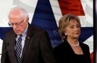 AP: Клінтон забезпечила собі висунення від Демократичної партії