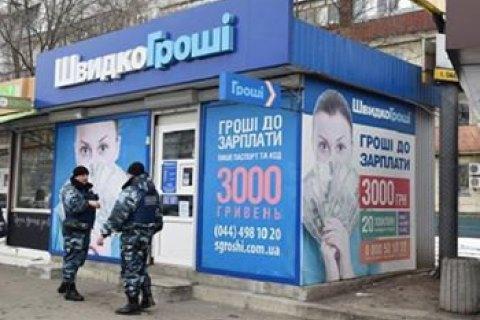 """В Киеве задержали """"серийного"""" грабителя пунктов выдачи кредитов"""