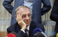 Суд призначив Лавриновичу безкоштовного адвоката і оголосив перерву