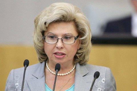 Киев неотвечает напредложения обменять моряков,— омбудсмен РФ