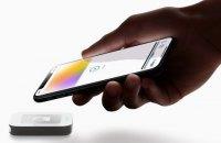 Apple представила свій платіжний сервіс