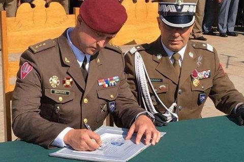 Україна взяла на себе командування бригадою
