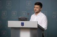 Зеленський відреагував на петицію про свою відставку