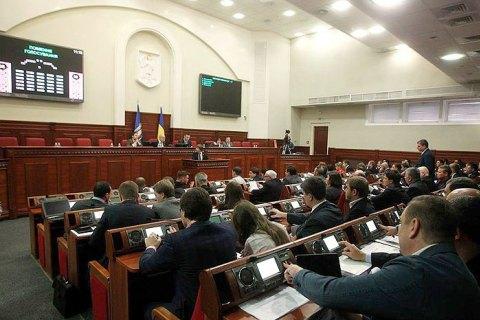 Киевсовет отменил назначенную на завтра сессию (обновлено)