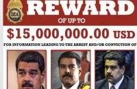 Венесуэльский Эскобар. Почему США обвинили Мадуро в наркотрафике