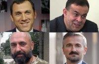 ЦВК зареєструвала ще чотирьох кандидатів у президенти