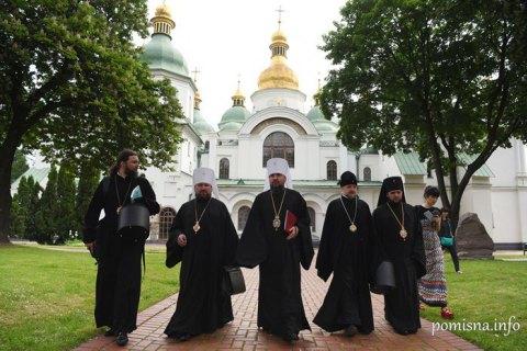 В Софии Киевской начался Священный синод ПЦУ