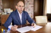 В Раде зарегистрировали проект постановления об увольнении Степанова