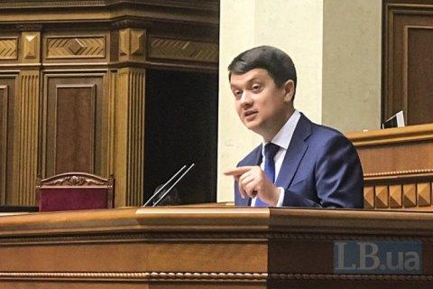 Разумков розповів, що деякі депутати їздять на роботу на маршрутках та скаржаться на музику