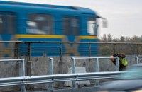 ЄБРР виділить Києву €50 млн на нові вагони метро