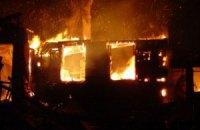 В Днепропетровске в пожаре погиб ребенок, еще трое получили ожоги