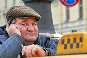 Завтра столичные таксисты устроят пикет под Кабмином