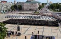 В Киеве приступила к работе патрульная служба
